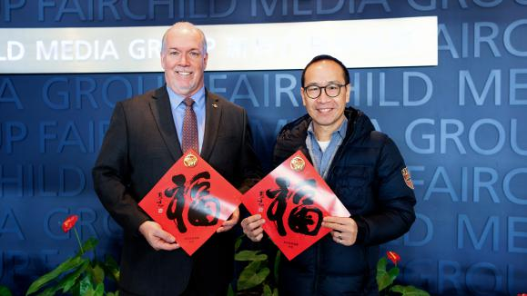Politicians Visit Fairchild Television for Chinese New Year