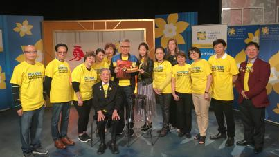 Canadian Cancer Society Celebrates William Ho's Birthday