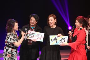 Kristal Tin, Shaun Tam, Sharon Chan, Hubert Wu Gathered in Vancouver for Fans Party 2019