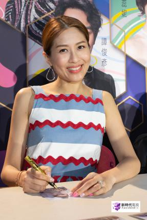 TVB Fans Party Press Conference