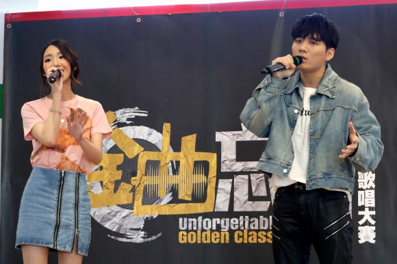 """Unforgettable Golden Classics Singing Contest"" Second Roadshow"
