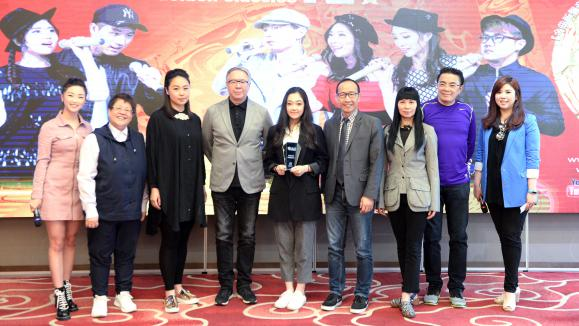 """Unforgettable Golden Classics Singing Contest"" 