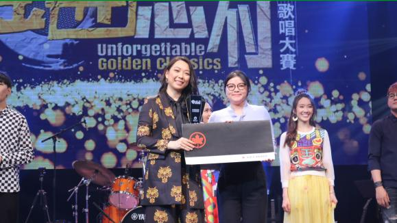 Unforgettable Golden Classics Singing Contest