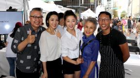 台灣文化節2019