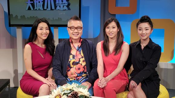 Alice Lin, Cheryl Ng and Tingting Niu's Dreams Coming True