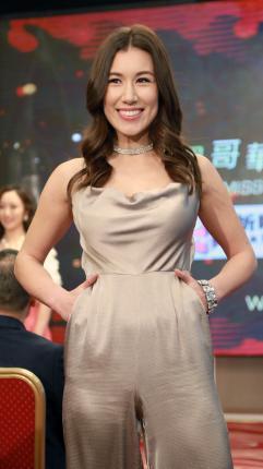 「温哥華華裔小姐競選2019」記者招待會