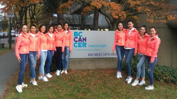 MCVP Finalists Visit the BC Cancer Foundation