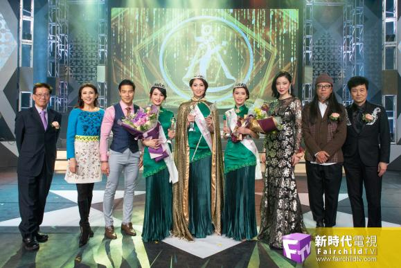 Miss Chinese Toronto Pageant 2019 Was A Smashing Success With #5 Xiaoyu Chen Clinching The Champion Title