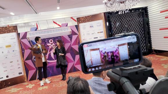 溫哥華華裔小姐競選 2019<br>特别表演嘉賓「何廣沛」記者招待會