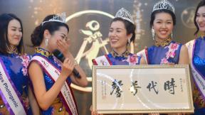 溫哥華華裔小姐競選慶功宴