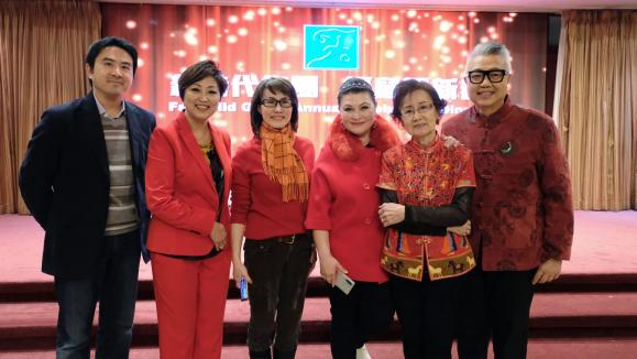 Fairchild Group Chinese New Year Annual Dinner