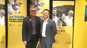 The Canadian Cancer Society Telethon Successfully Concluded