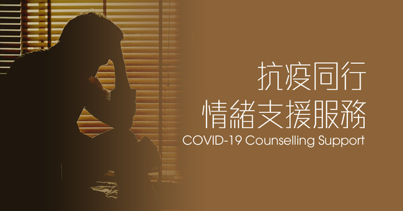 COVID-19 Counselling Support Services