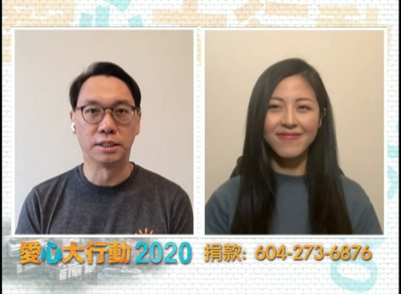 "A Special ""2020 Chinese-Canadian Miracle Weekend Telethon"""