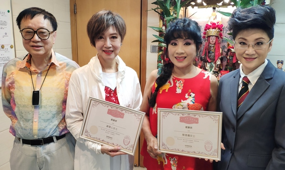 Cantonese Opera Masters Fundraising Show Reruns!