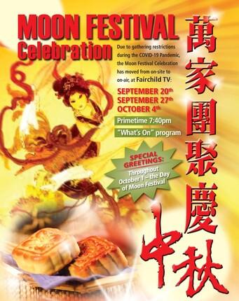 The Staple Item At Every Mid-Autumn Festival Celebration
