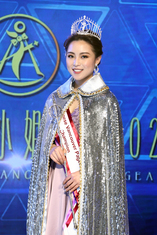 Amy Tso Crowned Miss Chinese Vancouver 2020