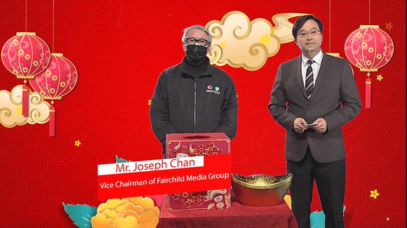 Fairchild Group Celebrates Chinese New Year