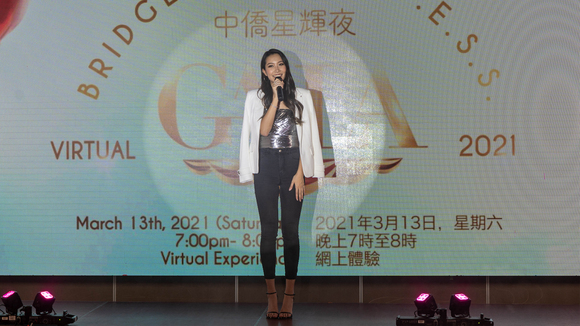 2021 Bridge to S.U.C.C.E.S.S. Virtual Gala