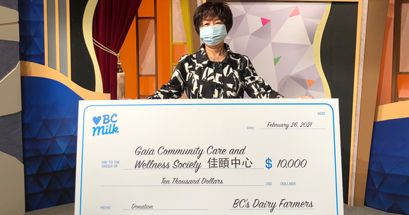 BC's Dairy Farmers Contributes to Local Chinese Community