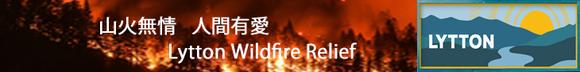 新時代傳媒集團與加拿大紅十字會設立籌款網頁