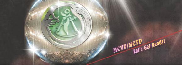 【MCVP/MCTP】Let's Get Ready