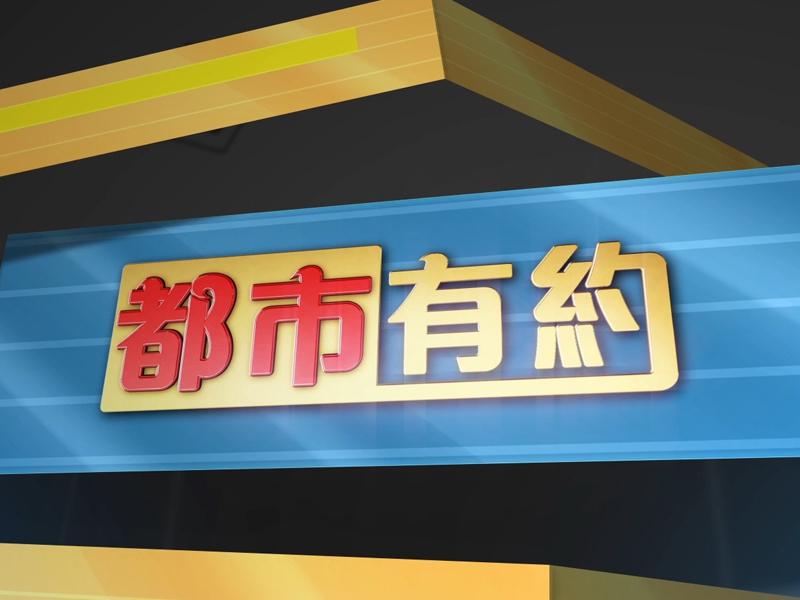 新時代電視 Fairchild TV